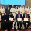 ESCWA Workshop on International Standards to Address Violence Against Women, Qatar, Jordan