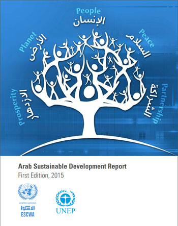 Arab Sustainable Development Report First Edition, 2015