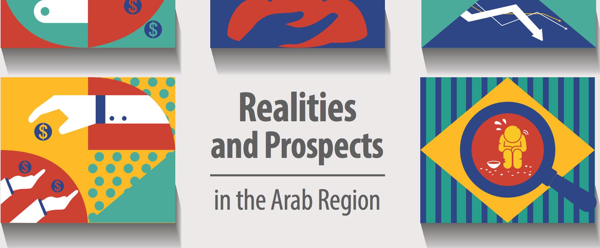 ESCWA: The Arab region faces two scenarios for 2021