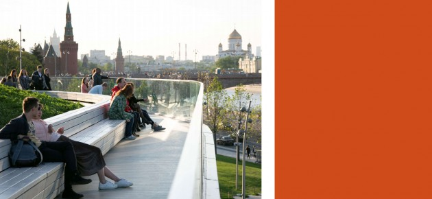 Moscow joins the Trees in Cities Challenge, bringing planting pledges to around 11 million trees